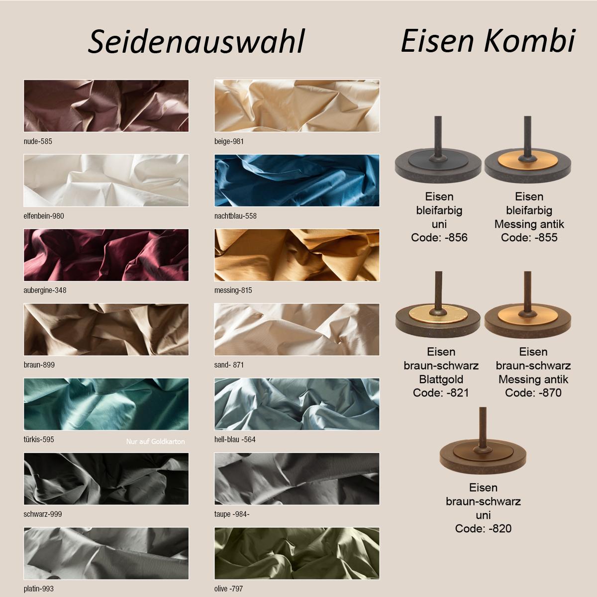 Flair Farb Kombinationen - Seide Farbtabelle